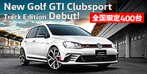Golf GTI Clubsport Track Edition Debut !