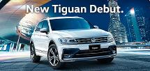 SUV+Technology  New ティグアン、上陸。