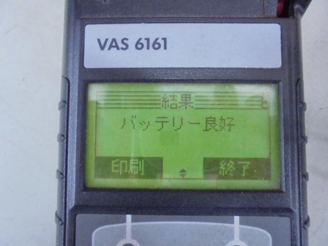 DSC04945