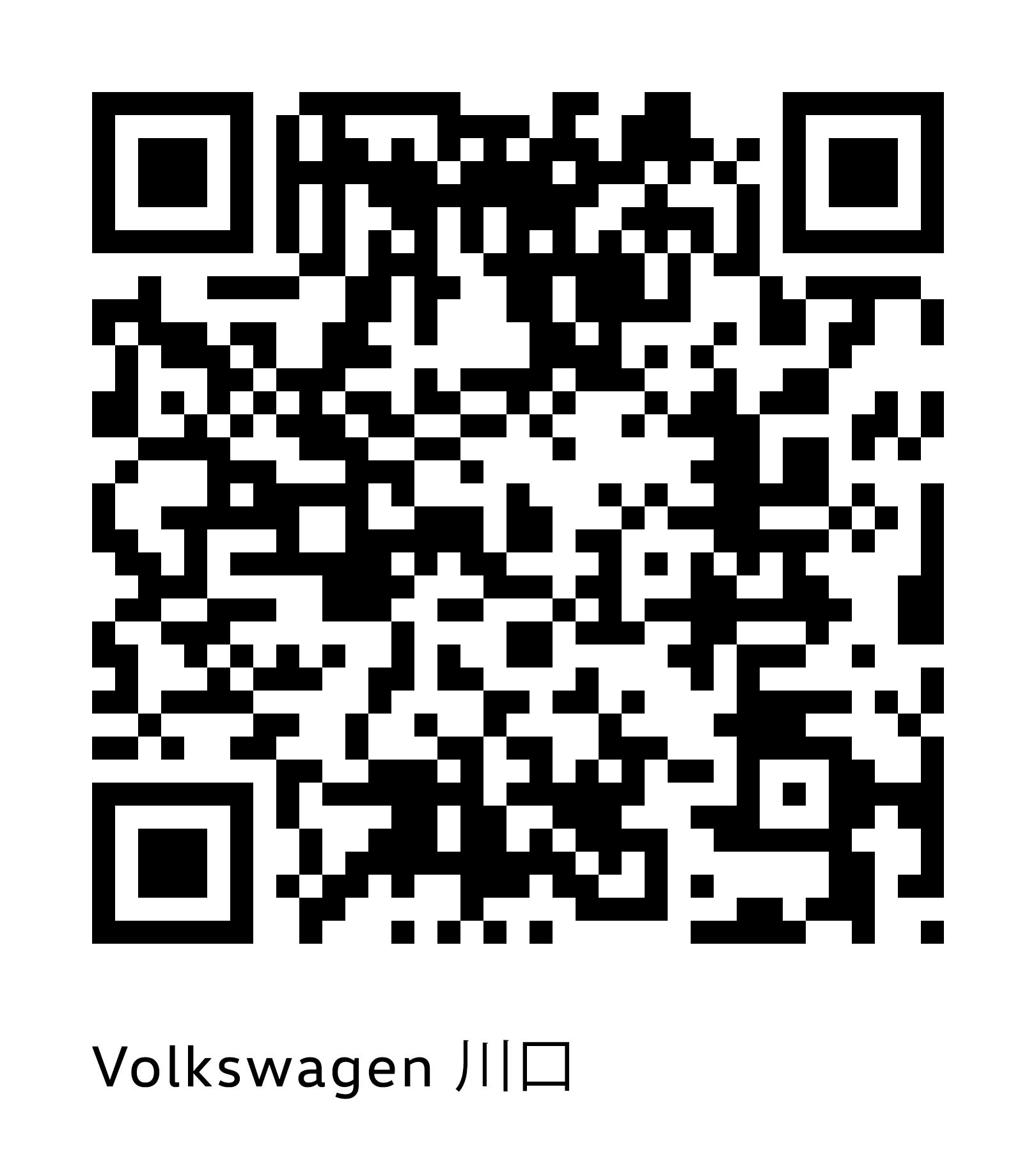 61090Volkswagen川口